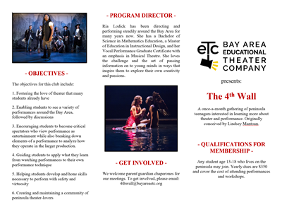 2018-2019 4th Wall Club Brochure